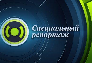 УРАЛЬСКИЕ СЕЗОНЫ //СПЕЦРЕП 16.09.2018