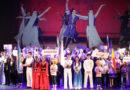 XVII Международный юношеский фестиваль музыкального творчества «Земля – наш общий дом» пройдет в Екатеринбурге с 25 по 30 апреля 2019 года