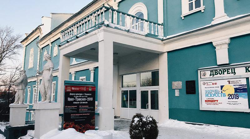 Урал — Транзит 2019. Алапаевск