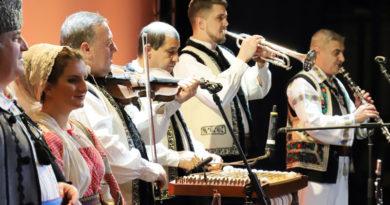 Румынские вечера на Урале